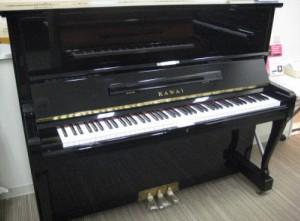 Kawai DS60 Negro