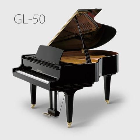 Kawai GL50